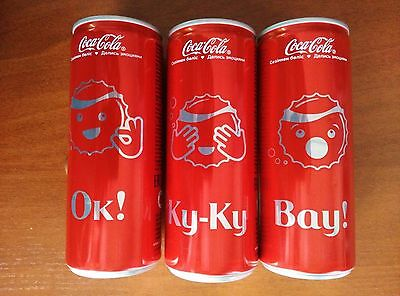 Kazakhstan Coca-Cola empty cans 3 pcs. Emoticons series