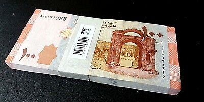 Bundle of 100 Banknotes - 100 Syrian Pounds (2009) Central Bank of Syria issue