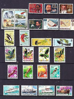 Papua New Guinea stamps - 26 MUH & MH