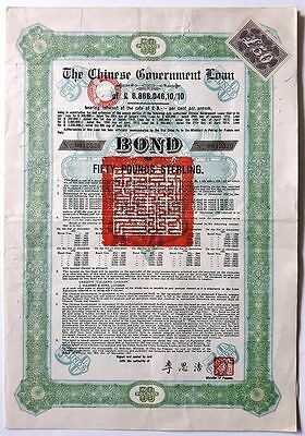 CHINA : The Chinese Government Loan - Bond for 50 Pounds Sterling
