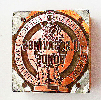 C.1950 U. S. Savings Bonds Campaign Letterpress Copper Wood Block