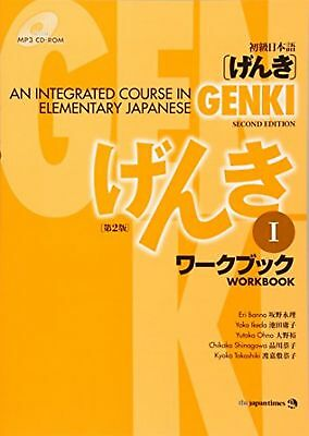 Genki 1 Second Edition: An Integrated Course in Elementary Japanese 1 with MP...