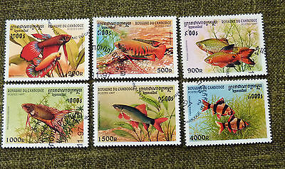CAMBODIA - 1997 - SG Type 326 - Fishes full set  mint but CTO - see scans