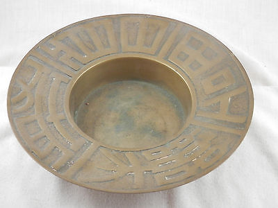 Brass bowl Korea Korean writing 8""