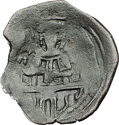 Palaeologus Dynasty 1259-1453AD - Trachy Authentic Ancient Byzantine Coin i59436