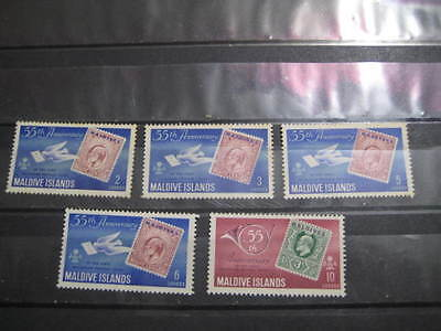 Set of 5 Mint Maldive Islands 55th Anniversary of first postage stamps Issue