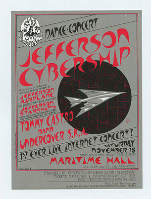 Jefferson Cybership 1995 Nov 18 Maritime Hall Handbill