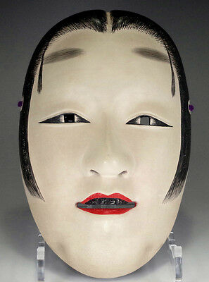 YODOGIMI - Vintage Japanese Lacquered Wooden Noh Mask - #2443