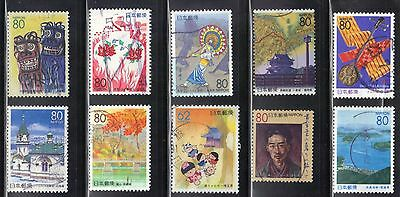 Japan Used  Stamps Lot# 3  Very Nice Stamps