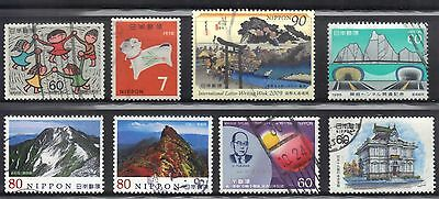 Japan Used  Stamps Lot# 17  Very Nice Stamps