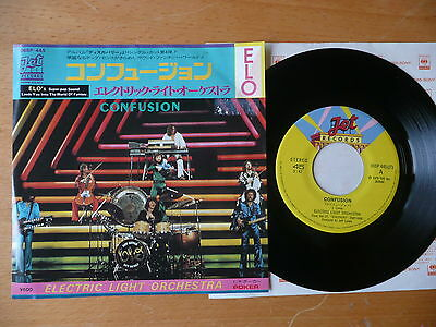 """ELO - CONFUSION   V.RARE 1979  JAPANESE 7"""" SINGLE excellent condition"""