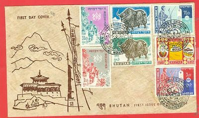 Bhutan 1st Issue Set of 7 used on Native Paper FDC Cover Lot#3614