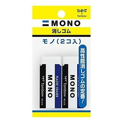 Tombow MONO Eraser JSA-261 2-Pack of PE-01A Erasers from Japan