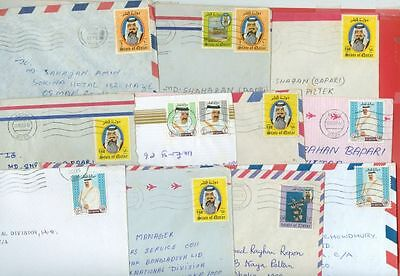 Qatar Lot of 11 Commercial cover to Bangladesh Lot#3957