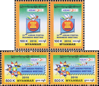 23rd ASEAN Postal Business Meeting -PAIR- (MNH)