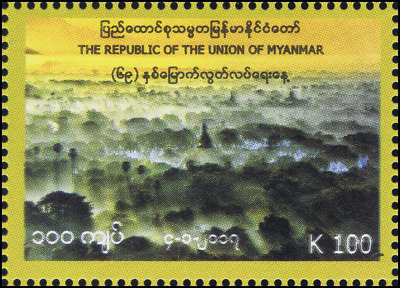 69 Years of Independence (MNH)