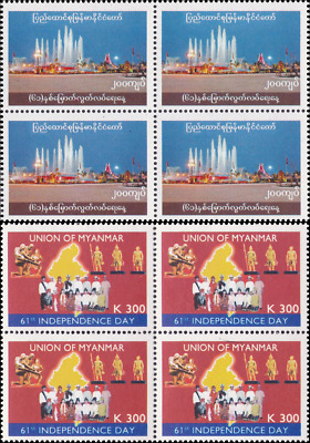 61 Years of Independence -BLOCK OF 4- (MNH)