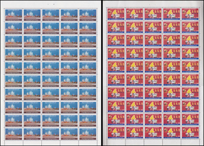 61 Years of Independence -SHEET (II)- (MNH)