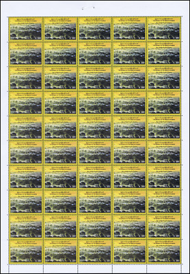 69 Years of Independence -SHEET (II)- (MNH)