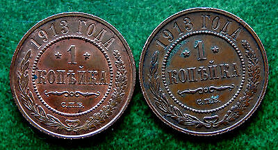 "1913 Russia 1 Kopex Coin ""Lot of 2 Coins"" High Grade  Y#9.2 SB2413"