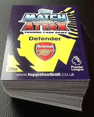 MATCH ATTAX 2016/17 100 CARDS (no doubles) inc SHINEY CARDS & LIMITED EDITION