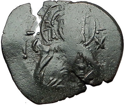Palaeologus Dynasty 1259-1453AD - Trachy Authentic Ancient Byzantine Coin i59509
