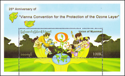 25 Years Vienna Convention for the Protection of the Ozone Layer (MNH)