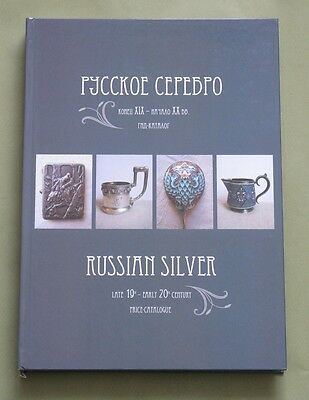 RUSSIAN SILVER LATE 19th-EARLY 20th CENTURY PRICE-CATALOGUE STAMPS ENGLISH