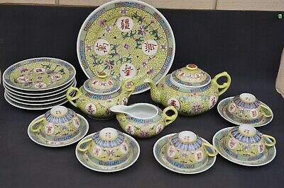 CHINESE PORCELAIN TEA SERVICE SET.  QIANLONG,1940s VINTAGE REPRODUCTION