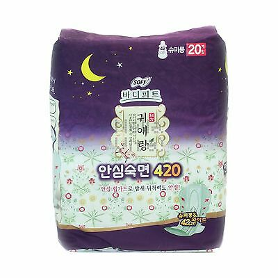 GuiAeRang Herb Sanitary Pad Overnight 42cm 20pcs - Reducing Menstruaion Odor