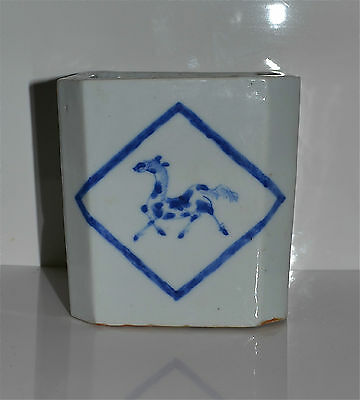Antique Chinese Blue White Brush Pot Horse Mark Early Qing/Ming Square-form