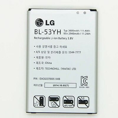 Official Genuine LG G3 OEM Original BL-53YH VS985 F400 D850 D855 3000mAh Battery