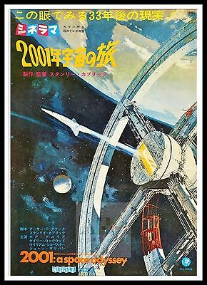 2001 A Space Odyssey 3   Poster Greatest Movies Classic & Vintage Films