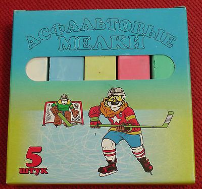 Color Asphalt Crayons Chalk 5 square sticks in box for outdoor playing