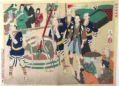 Antique Japanese Diptych Woodblock print-Samurai,Sword & their BOSS,Yoshitoshi