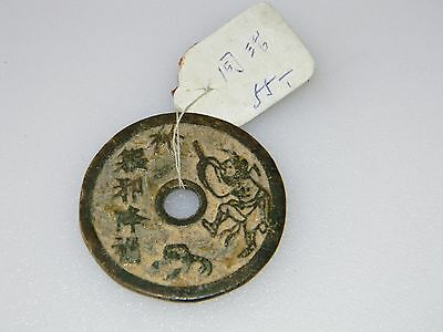 Antique China 19th Century 5 Poison Good Luck Charm Amulet Shanghai Export Seal