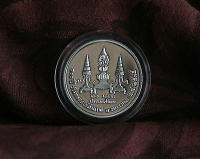 1992 Thailand Father of King Rama IX 10 Baht Proof World Coin Thai Low Mintage