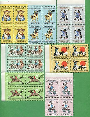 7 Blocks of 4 Tree Stamps Mongolia 432-438 @ Cat Value $43.50 Children's Day