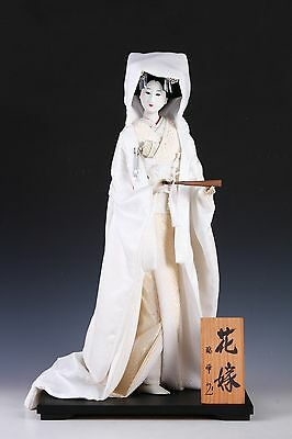 Vintage Japanese GEISHA Doll  -THE WHITE BRIDE-  瑞峰 Zuiho Product
