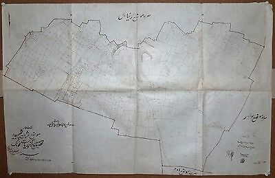 "India large vintage hand drawn town map on cloth paper with Urdu text 24""x37.5"""