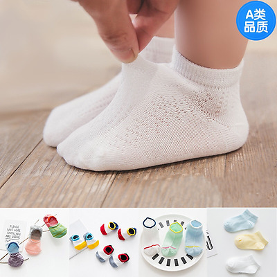 3 Pack Cotton Baby Kids Girls Boys Ankle Invisible Breathe Soft Socks Lot 1-6Y