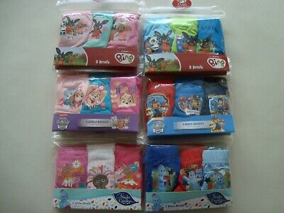 Kids Children's Briefs/Pants Underwear Bing In The Night Garden Paw Patrol 1-5 Y