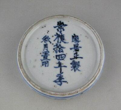 Old Chinese Antique Blue and White Porcelain Ink stone with calligraphy
