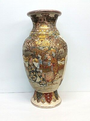 Antique Japanese Satsuma Hand Painted Porcelain Vase with Gold Gilt