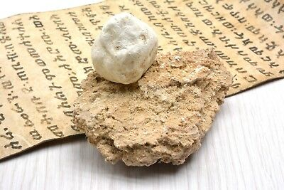 White Yellow Sulfur ball brimstone Biblical Bible Holy land Sodom Gomorrah