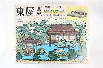Microace 1/60 Miniature Garden Series No. 03 ARBOR from Japan