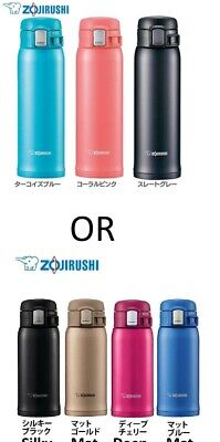 Japan ZOJIRUSHI SM-SC48 Vacuum Insulated Stainless Mug 480ml 象印不锈钢真空保温保冷水杯