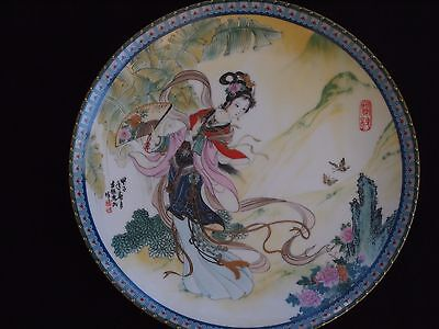 Imperial Jingdezhen Porcelain The Beauties Of The Red Mansion