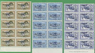 20 Sets of 1964 Cyprus Stamps 232 - 236 Cat Value $37 UN Security Council