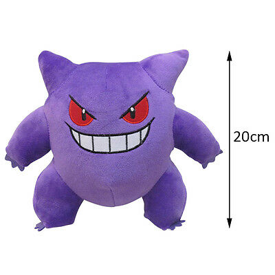Pokemon Deluxe Inspired  8''  Gengar Standing Plush Toy Soft Plushie Doll Teddy